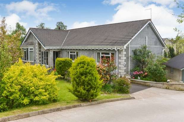 4 Bedrooms Detached House for sale in Lime Kiln Lane, Aghalee, Craigavon, County Antrim