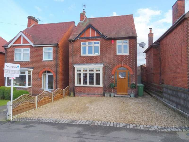 3 Bedrooms Detached House for sale in Steam Mill Lane, Ripley
