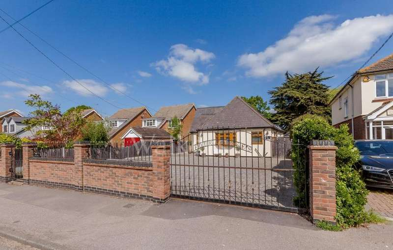 5 Bedrooms Detached House for sale in Orsett Road, Horndon-On-The-Hill, Stanford-Le-Hope