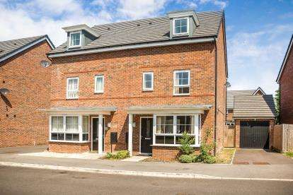 4 Bedrooms Semi Detached House for sale in Joseph Hall Drive, Tipton, West Midlands, 9 Joseph Hall Drive