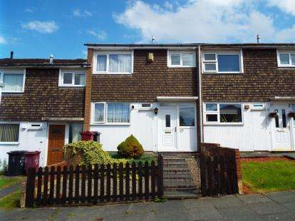 3 Bedrooms Terraced House for sale in Brookway, Livesey, Blackburn, Lancashire