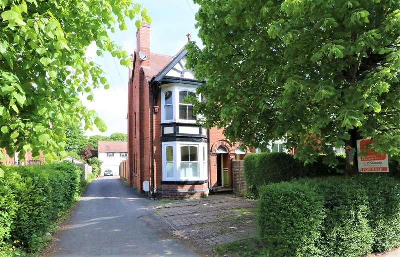 3 Bedrooms Detached House for sale in Nottingham Road, Ashby-De-La-Zouch, L...