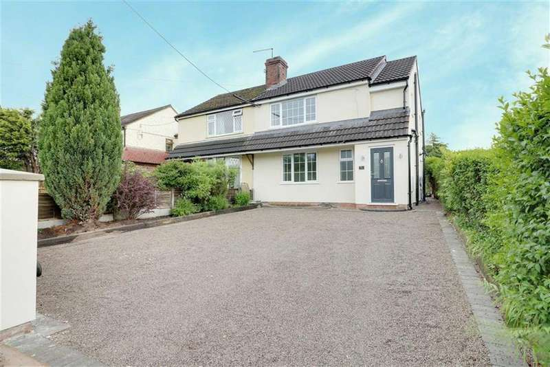 3 Bedrooms Semi Detached House for sale in Crewe Road, Winterley, Sandbach
