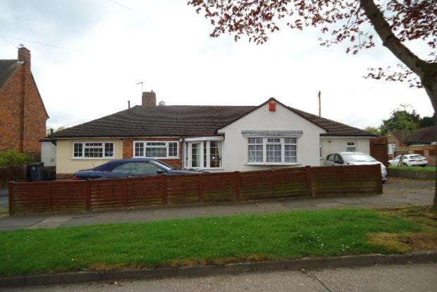 4 Bedrooms Detached Bungalow for sale in Lodge Farm Road, Leicester, LE5