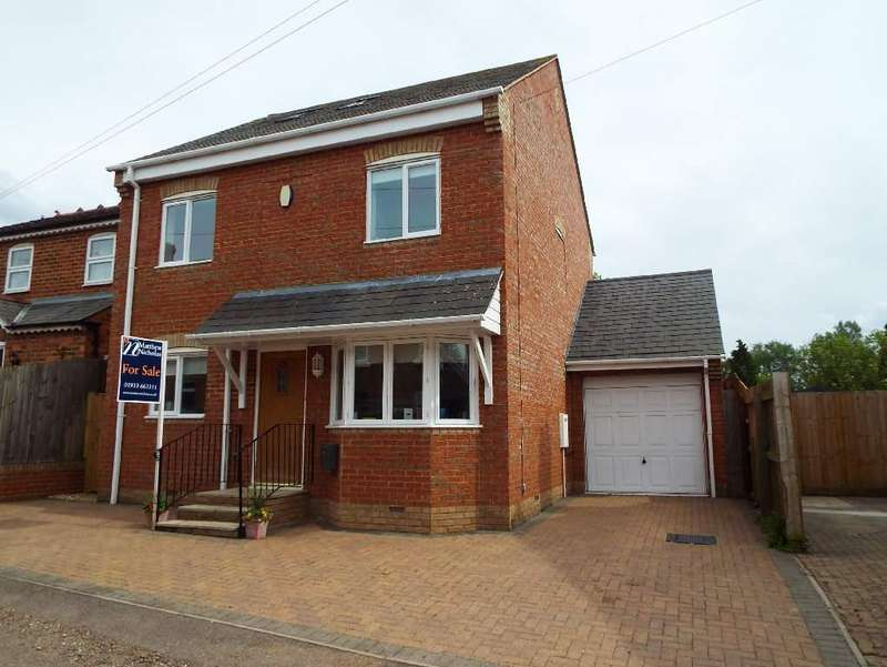 4 Bedrooms Detached House for sale in Bull Close, Bozeat, Northamptonshire, NN297LR