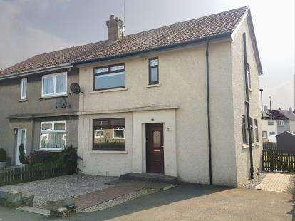 3 Bedrooms Semi Detached House for sale in Craiglea Avenue, Crosshouse