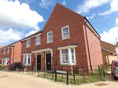3 Bedrooms Semi Detached House for sale in Little Linns, Marston Moretaine, Bedford, Bedfordshire