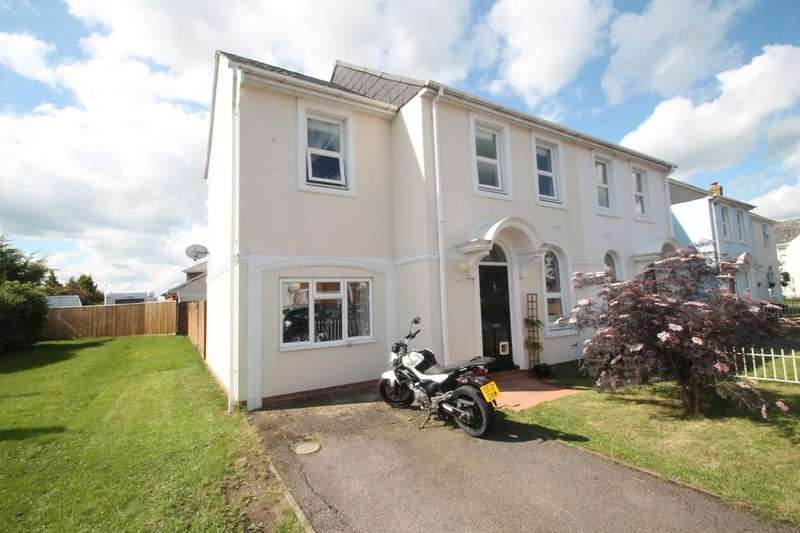3 Bedrooms End Of Terrace House for sale in Willow Herb, Aylesbury