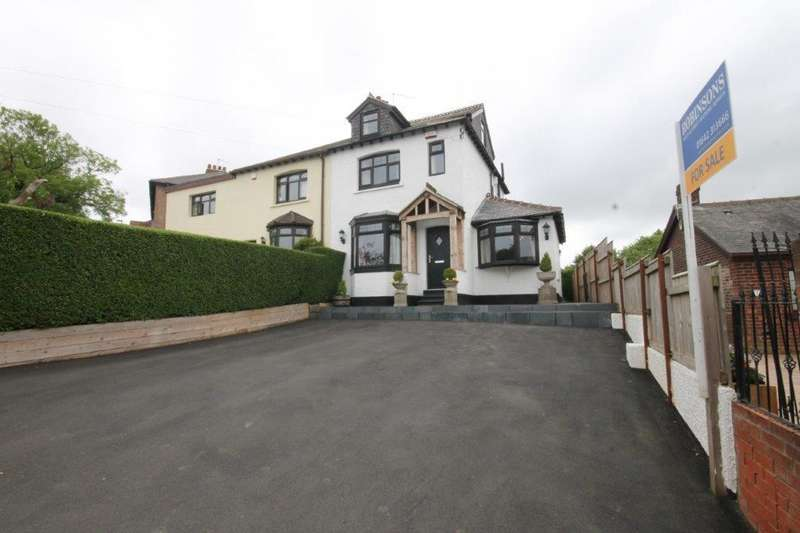 4 Bedrooms Semi Detached House for sale in Gypsy Lane, Nunthorpe, Middlesbrough