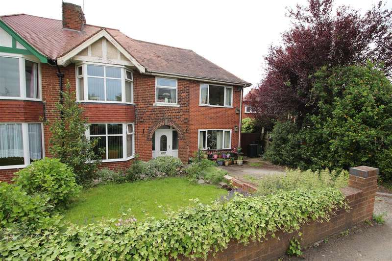 4 Bedrooms Semi Detached House for sale in Ilkeston Road, Heanor