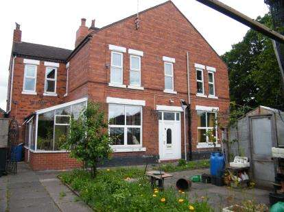 3 Bedrooms Semi Detached House for sale in Richmond Road, Crewe, Cheshire