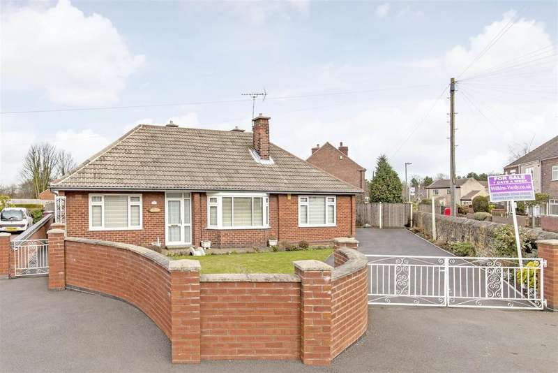 3 Bedrooms Detached Bungalow for sale in Sandhurst, The Bungalows, Welbeck Road, Bolsover, Chesterfield