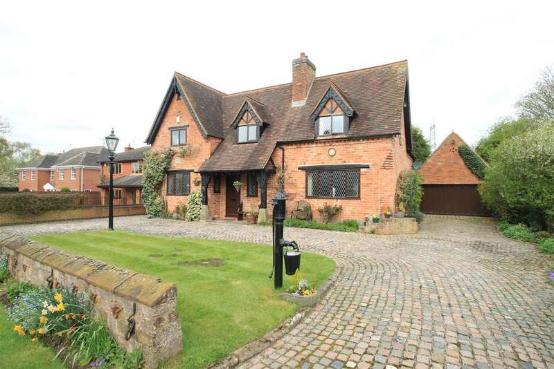 4 Bedrooms Detached House for sale in Hinckley Road, Burton Hastings