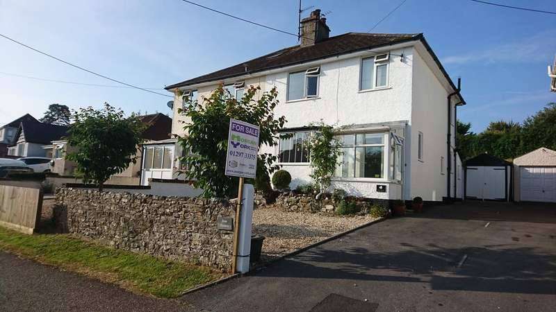 3 Bedrooms Semi Detached House for sale in Gamberlake, Axminster, Devon