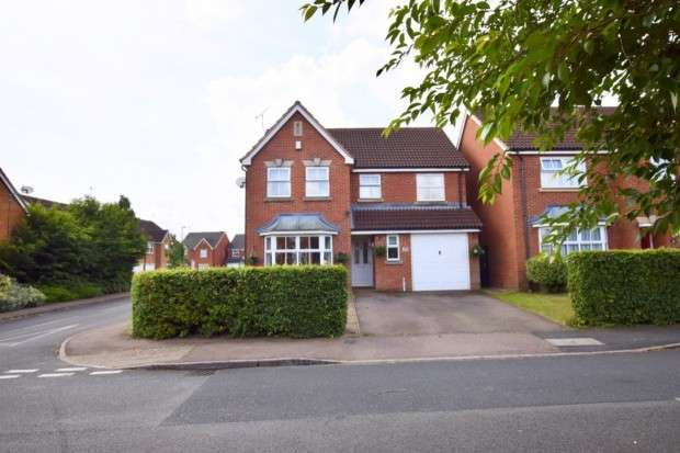 4 Bedrooms Detached House for sale in Pheasant Oak, Nailcote Grange, Coventry, CV4