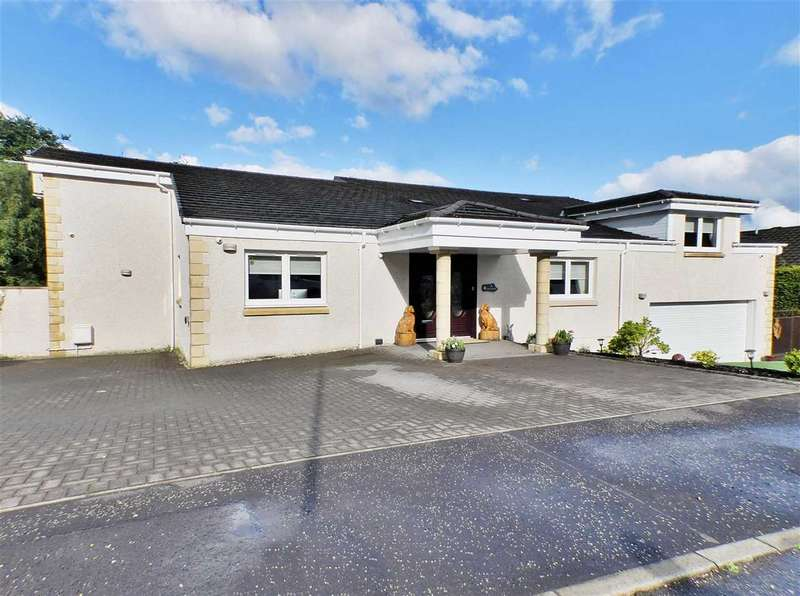 4 Bedrooms Detached House for sale in Glen Quoich, EAST KILBRIDE