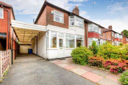 3 Bedrooms Semi Detached House for sale in Sandileigh Avenue, Hale, Altrincham, Greater Manchester
