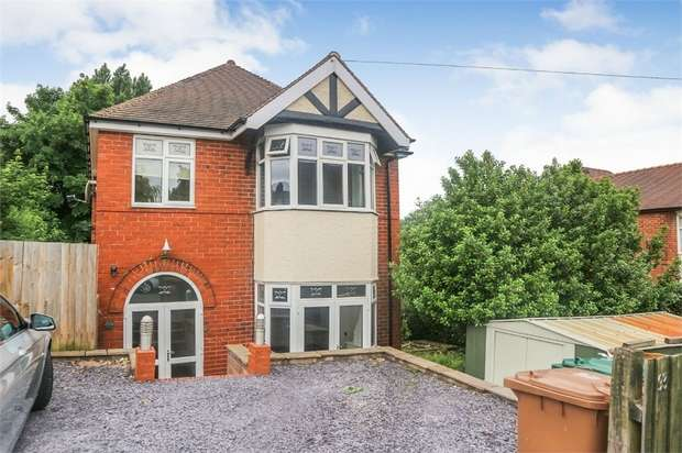 3 Bedrooms Detached House for sale in Stanhope Road, Swadlincote, Derbyshire