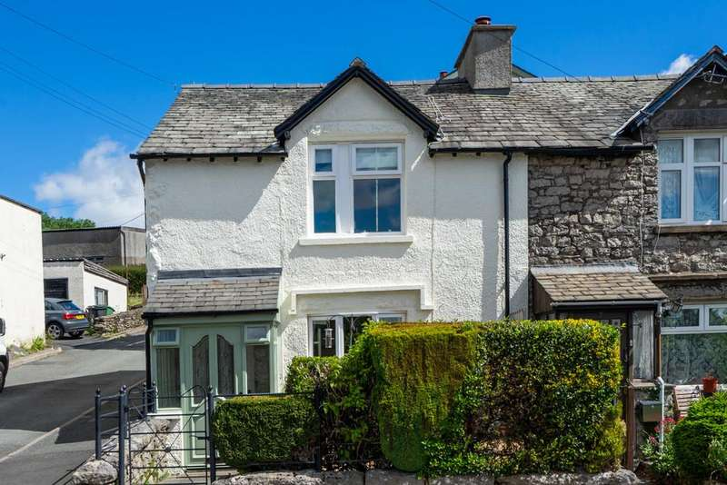 2 Bedrooms End Of Terrace House for sale in 8 Fell Cottages, Grange Fell Road, Grange over Sands, Cumbria, LA11 6AH
