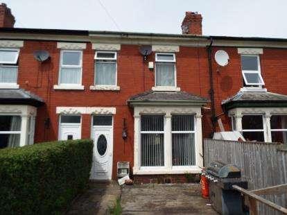 2 Bedrooms Terraced House for sale in Collins Road, Bamber Bridge, Preston