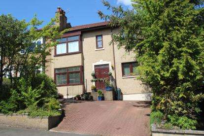 5 Bedrooms Semi Detached House for sale in Quarrybrae Avenue, Clarkston