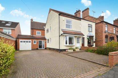 4 Bedrooms Semi Detached House for sale in Strawberry Lane, Blackfordby, Leicestershire