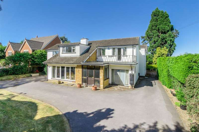 5 Bedrooms Detached House for sale in Redwell Road, Hatton Park, Wellingborough