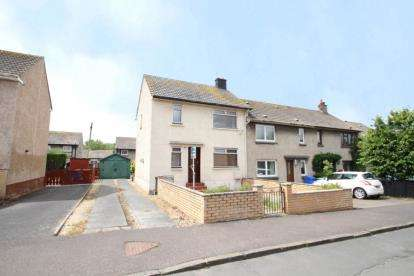 2 Bedrooms End Of Terrace House for sale in Warly Drive, Dundonald, South Ayrshire