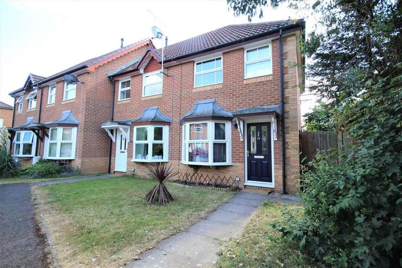 2 Bedrooms End Of Terrace House for sale in Blanchard Close, Woodley, Reading