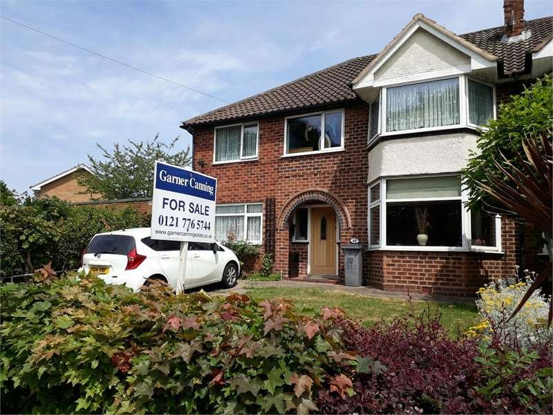 5 Bedrooms Semi Detached House for sale in GILSON WAY, KINGSHURST