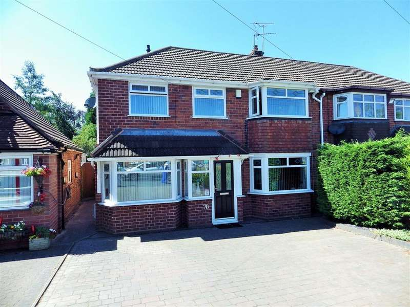 4 Bedrooms Semi Detached House for sale in Dunstall Road, Halesowen