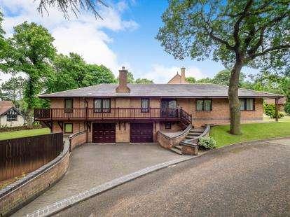 4 Bedrooms Detached House for sale in Park House Gates, Lucknow Drive, Mapperley Park, Nottingham