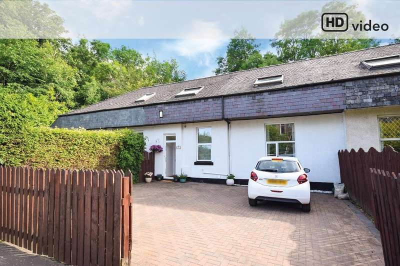 3 Bedrooms Terraced House for sale in Busby Road , Clarkston , Glasgow, G76 8BH