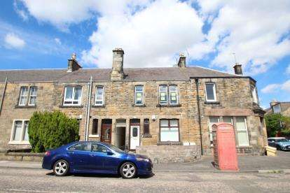 2 Bedrooms Flat for sale in Balsusney Road, Kirkcaldy