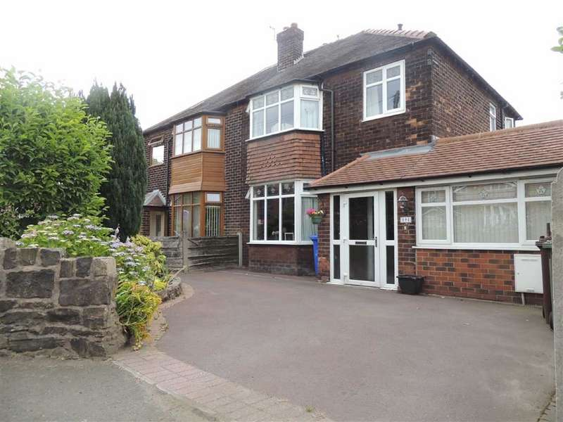 4 Bedrooms Semi Detached House for sale in Cheetham Hill Road, Dukinfield