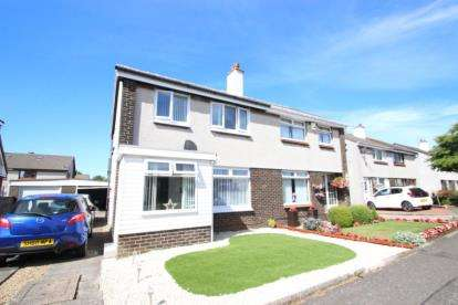 3 Bedrooms Semi Detached House for sale in Dunlop Crescent, Dreghorn, Irvine, North Ayrshire