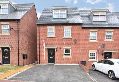 4 Bedrooms End Of Terrace House for sale in Watkin Close, Sheffield, South Yorkshire