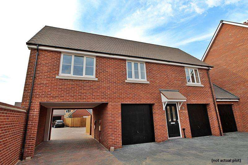 2 Bedrooms Apartment Flat for sale in The Edale, Biggleswade