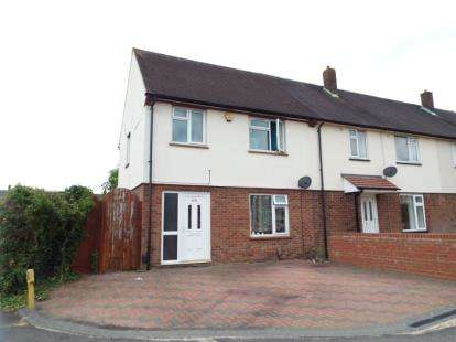 3 Bedrooms End Of Terrace House for sale in Southdrift Way, Luton, Bedfordshire