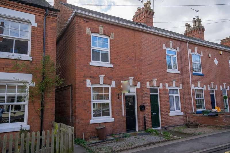 2 Bedrooms End Of Terrace House for sale in Barwell Road, Kirby Muxloe