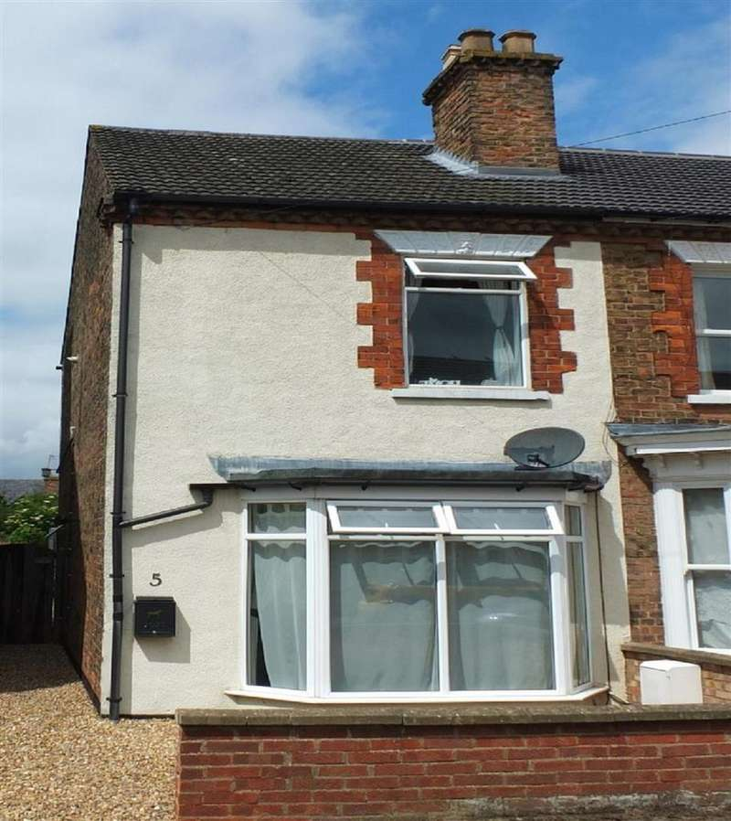 2 Bedrooms Terraced House for sale in Chestnut Terrace, Sutton Bridge