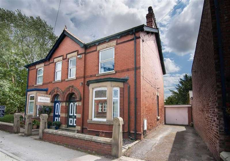 4 Bedrooms Semi Detached House for sale in South Road, Bretherton, PR26