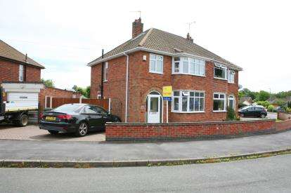 3 Bedrooms Semi Detached House for sale in Armson Avenue, Kirby Muxloe, Leicester, Leicestershire