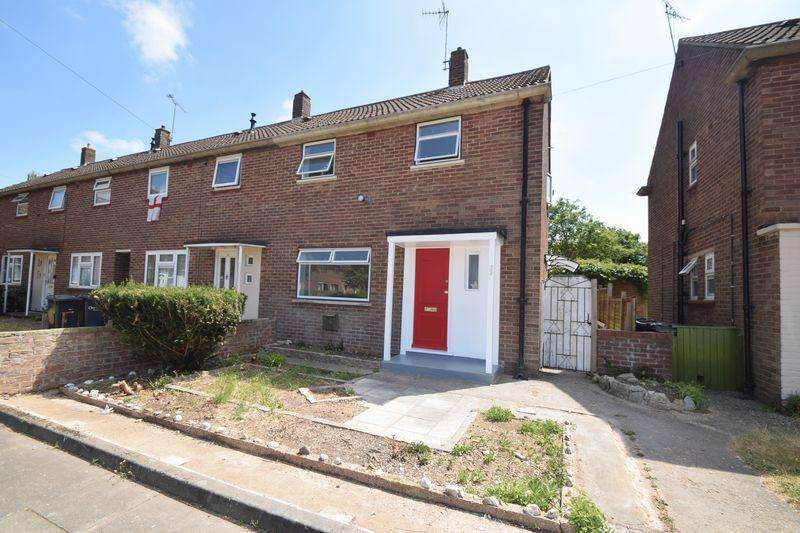 2 Bedrooms End Of Terrace House for sale in Waterslade Green, Luton