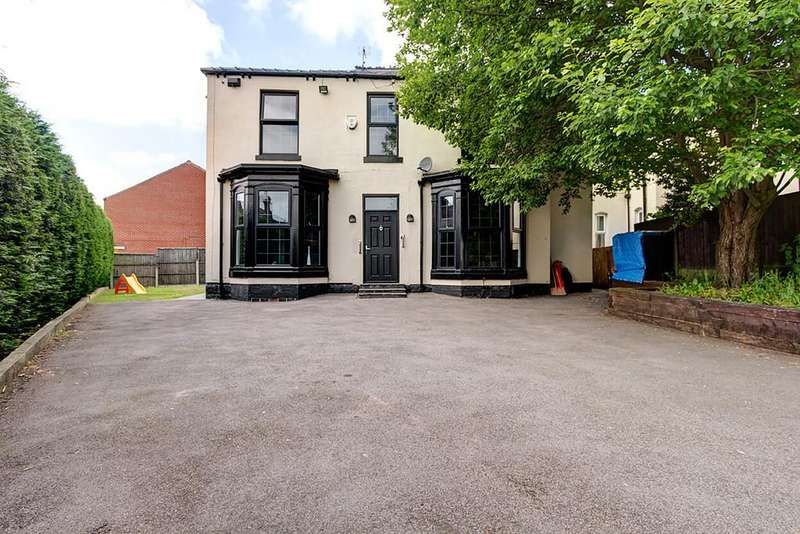 4 Bedrooms Detached House for sale in Ivy Bank Road, Sharples, Bolton