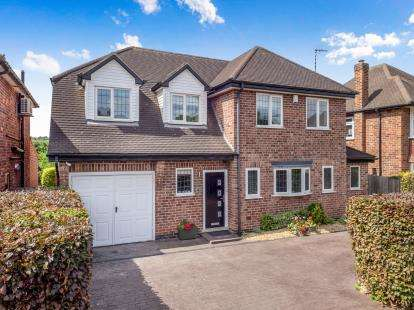 5 Bedrooms Detached House for sale in Brookhill Drive, Wollaton, Nottingham, Nottinghamshire