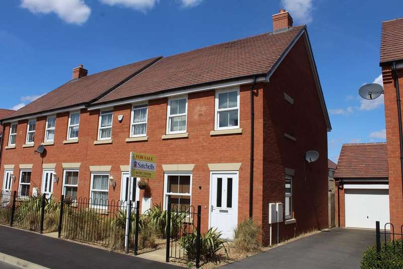 2 Bedrooms End Of Terrace House for sale in Appleton Mead, Biggleswade, SG18