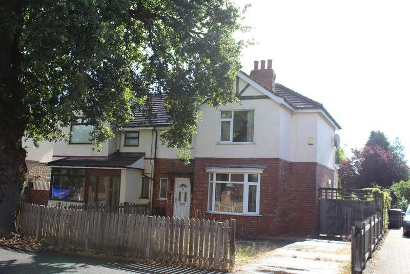 3 Bedrooms Semi Detached House for sale in Boultham Park Road , Lincoln