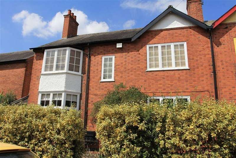 4 Bedrooms Semi Detached House for sale in Sykefield Avenue, West End, Leicester
