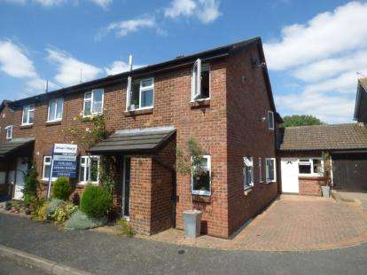 4 Bedrooms Semi Detached House for sale in Lagonda Close, Newport Pagnell, Milton Keynes, Bucks
